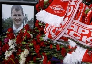 В Дагестане задержали последнего подозреваемого в убийстве фаната Спартака Егора Свиридова