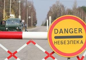 Милиция задержала в Чернобыльской зоне свыше 20-ти сталкеров