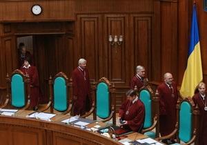 Рада отказалась рассматривать вопрос о выражении недоверия судьям КС