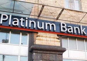 Одному из самых быстрорастущих банков Украины ищут покупателя