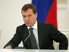 Медведев подписал пакет законов, чтобы стабилизировать российский рынок
