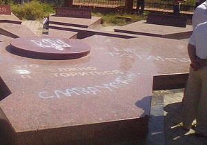 В Симферополе на мемориале жертвам депортации написали Крим український, а не татарський