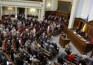 Рада намерена запретить банкам менять ставки по кредитам в одностороннем порядке