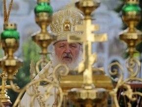 Патриарх Кирилл: Среди украинцев живо стремление к единству с Русской церковью