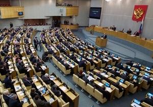 Почему в России не работают новые законы? - Би-би-си