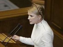 Тимошенко предлагает принять бюджет в два этапа