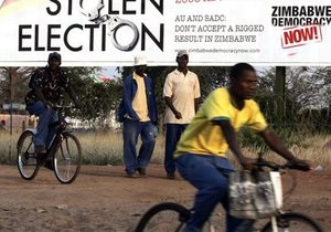 В Зимбабве могут запретить иностранные газеты