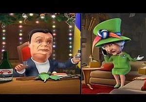 СМИ: На Новый год в эфире Первого канала прозвучали неполиткорректные шутки в адрес Ющенко и Тимошенко