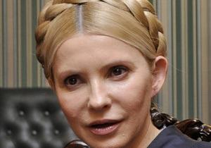 Юлия Тимошенко. Политический портрет