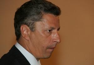 Бойко исключил повторное повышение цен на газ