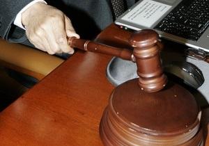 В Крыму к 10 годам приговорили офицера за продажу государственной тайны