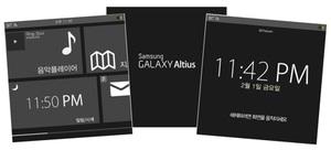 Samsung и Apple создадут наручные часы