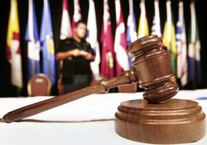 Европейский суд обязал Украину выплатить 12,7 тыс. евро родителям умершего из-за пыток в милиции сына