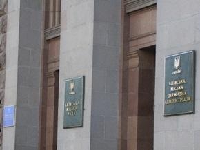 В Киеве снесут здание по улице Грушевского