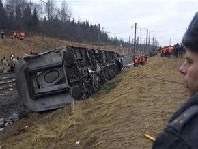 Число погибших при крушении Невского экспресса составляет 26 человек