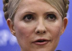 Тимошенко рассказала о новых соглашениях Украины и России