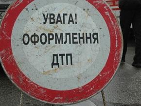 Немец спровоцировал ДТП в Днепропетровской области