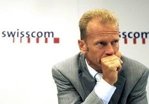 Руководитель крупнейшего провайдера Швейцарии умер при невыясненных обстоятельствах