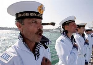 В Севастополе прошла совместная репетиция флотов Украины и РФ