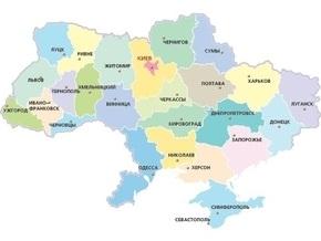 В БЮТ предлагают переименовать все населенные пункты с советскими названиями