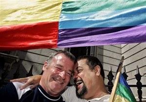 В Бразилии узаконили однополые гражданские союзы