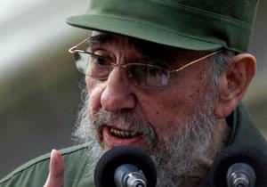 Фидель Кастро: Мубарак угнетал и грабил собственный народ