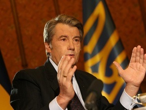 Ющенко просит нацию объединиться ради национальных интересов