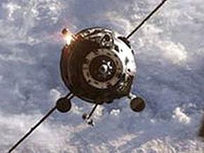 Российский космический корабль затоплен в Тихом океане