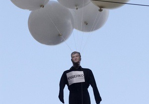 РИА Новости: Ющенко признан неадекватным - с пятилетним опозданием