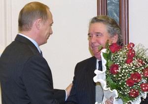 Новости России - Скончался один из создателей Газпрома Рем Вяхирев