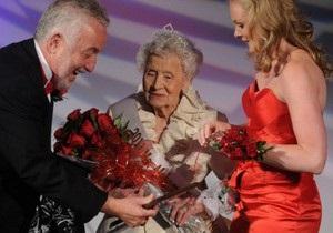 В США выбрали саму красивую жительницу дома престарелых