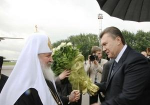 Источник: Янукович не придет на молебен к патриарху Кириллу