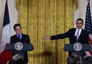 Саркози подарил Обаме верительные грамоты Бенджамина Франклина, а его дочерям - комиксы