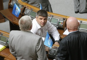 Депутат от ПР: Оппозиция должна поддержать Президента в вопросе газовых переговоров с РФ