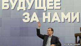 Единоросс агитирует за  Партию жуликов и воров