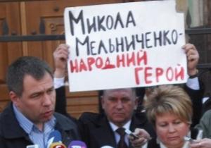 Возле дома Мельниченко обнаружен предмет, похожий на взрывное устройство