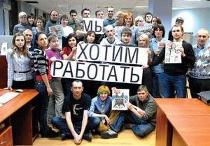 Редакция Газеты по-киевски выйдет с акцией протеста на Банковую