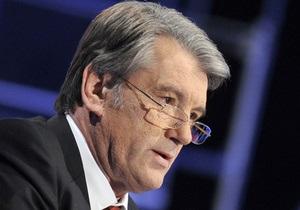 Ющенко считает, что политика Украины должна быть   в какой-то степени пророссийской