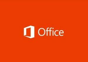 Microsoft предлагает пользоваться программами Office прямо в браузере за $100 в год