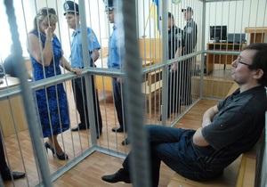 В Генпрокуратуре просят не верить слухам о новом деле против Луценко