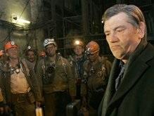 Ющенко едет на взорвавшуюся шахту