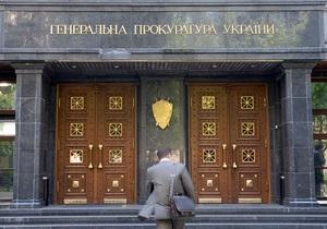 Ъ: В прошлом году в Украине увеличилось количество преступлений