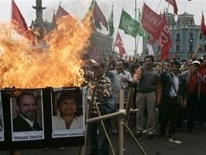 В Перу при разгоне антиправительственной демонстрации погибли более 30 человек