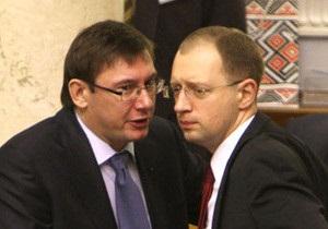 Раскол в НУ-НС: Луценко насчитал 15 человек Яценюка и 15 человек Ющенко