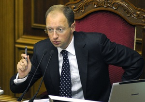 Яценюк: В Украине начался процесс большого политического переселения народа