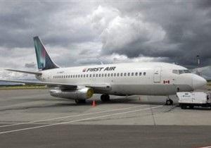 В Канаде потерпел крушение Boeing-737. 12 погибших, есть выжившие