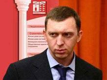 Финанс назвал самых богатых людей России
