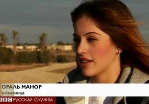 Почему русскоязычные израильяне поддерживают правых - репортаж