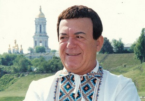 Песня Кобзона стала официальным гимном Днепропетровска