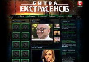 СТБ выступил против законопроекта о запрете пропаганды экстрасенсов